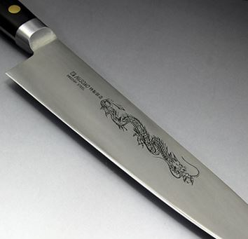 Misono Swedish High-Carbon Steel DRAGON